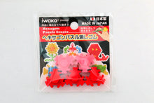 Load image into Gallery viewer, 380251 IWAKO HEXAGON PUZZLE ERASERS-30