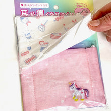 Load image into Gallery viewer, 257678 Kamio Unicorn/Dessert 2 Pack Face Mask-12