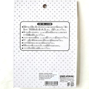 366035 Kamio Sea Shell/Love 2 Pack Face Masks-12