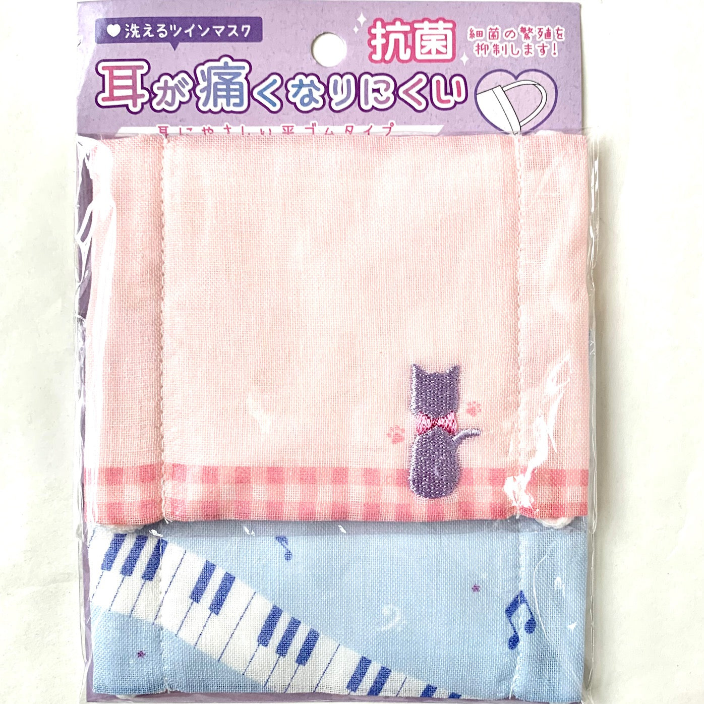 366073 Kamio Cat/Music 2 Pack Face Masks-12