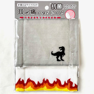 366097 Kamio T-Rex/Flame 2 Pack Face Masks-12