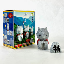 Load image into Gallery viewer, 70736 WABI SABI SHRINE ANIMALS VOL. 2 BLIND BOX-12