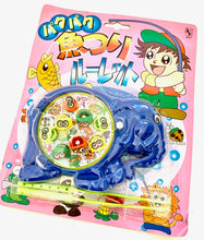 Load image into Gallery viewer, 07046 Japanese Fishing Game-1