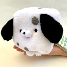Load image into Gallery viewer, 63049 CUBE DOG PLUSH TOYS-LARGE-10
