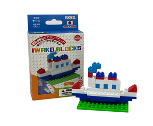 38473 Iwako BLOCKS Steamboat Eraser -1