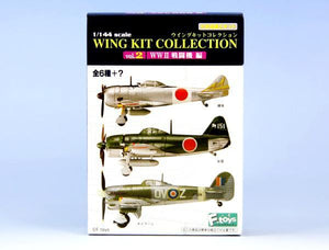 71104 F-TOYS WING KIT VOL.2-10