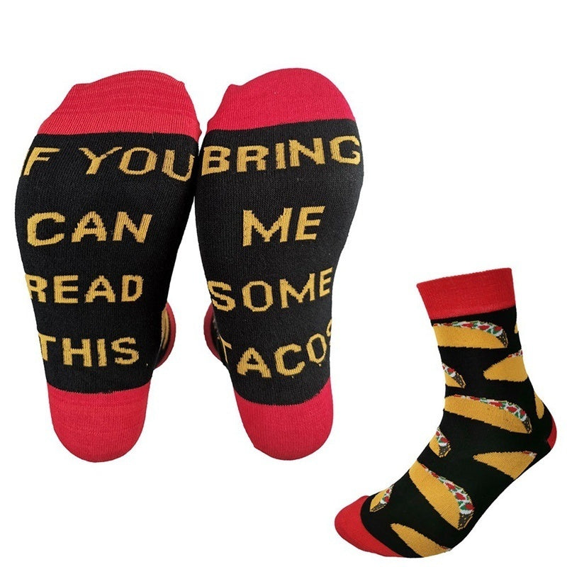 Men Women Letter Printed Funny Socks If You Can Read This Bring Me A Glass Of Beer Wine Coffee Pizza Food Cotton Socks Personalised Socks