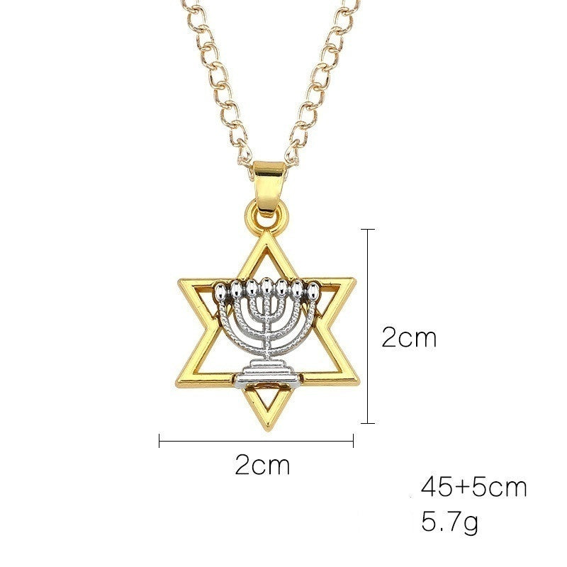Religious Menorah Nine Candles Gold & Silver Two Tone Pendant Necklace Hanukkah Faith Jewelry