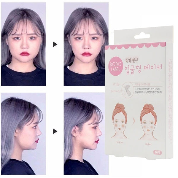 40 Pcs/Set Thin Face Tape Artifact Invisible Sticker V-Shape Lift Face Sticker Makeup Face Lift Tool Slim Patch Tools