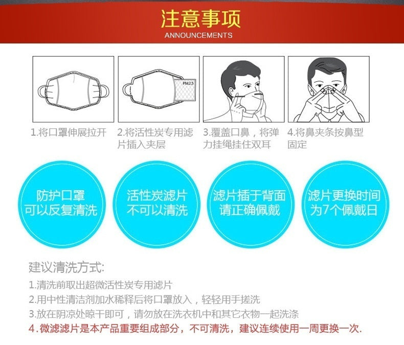 1Pcs Kids Reusable Anti Dust Face Mouth Mask Breathable Cotton Smog Protective Mask Children Cartoon Cute PM2.5 Anti Haze Mouth Face Mask(2pcs filters free)