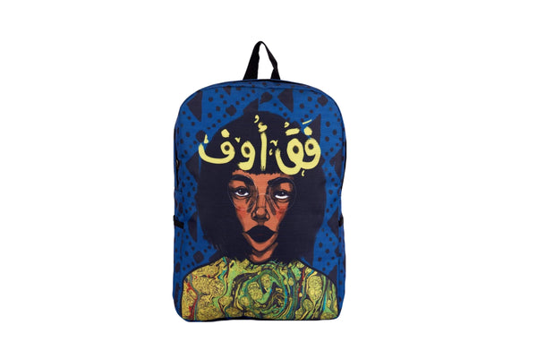 Fuck Off Printed Backpack - qaafgallery