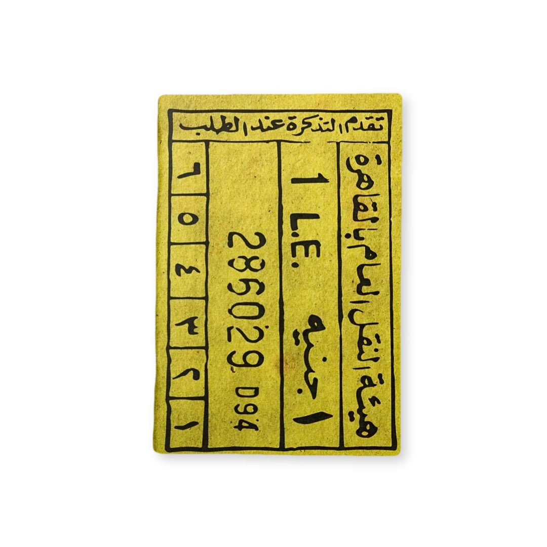 Yellow Bus Ticket - qaafgallery
