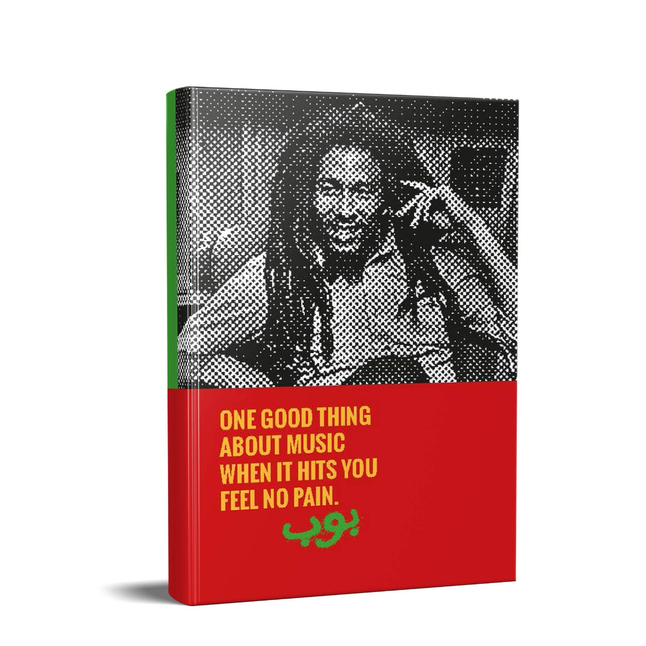 Bob Marley 2 Notebook
