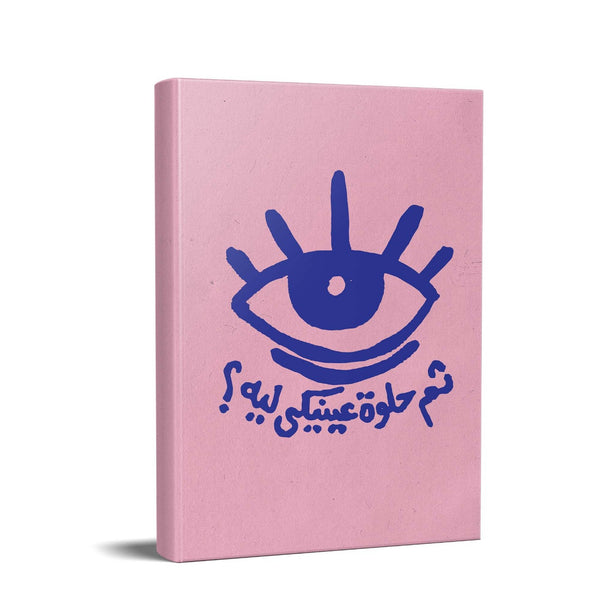 pink Eye Notebook