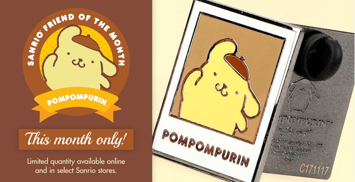 Sanrio Friend of the Month - Pompompurin