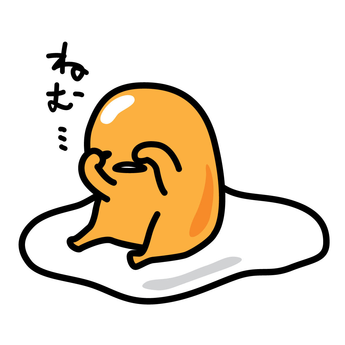 Ode to Gudetama