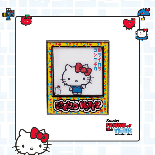 Hello Kitty Friend of the Year Pin