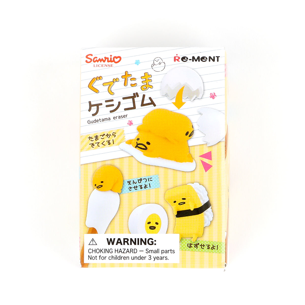 Gudetama Blind Box Collectible Mascot: Eraser - ONE AT RANDOM