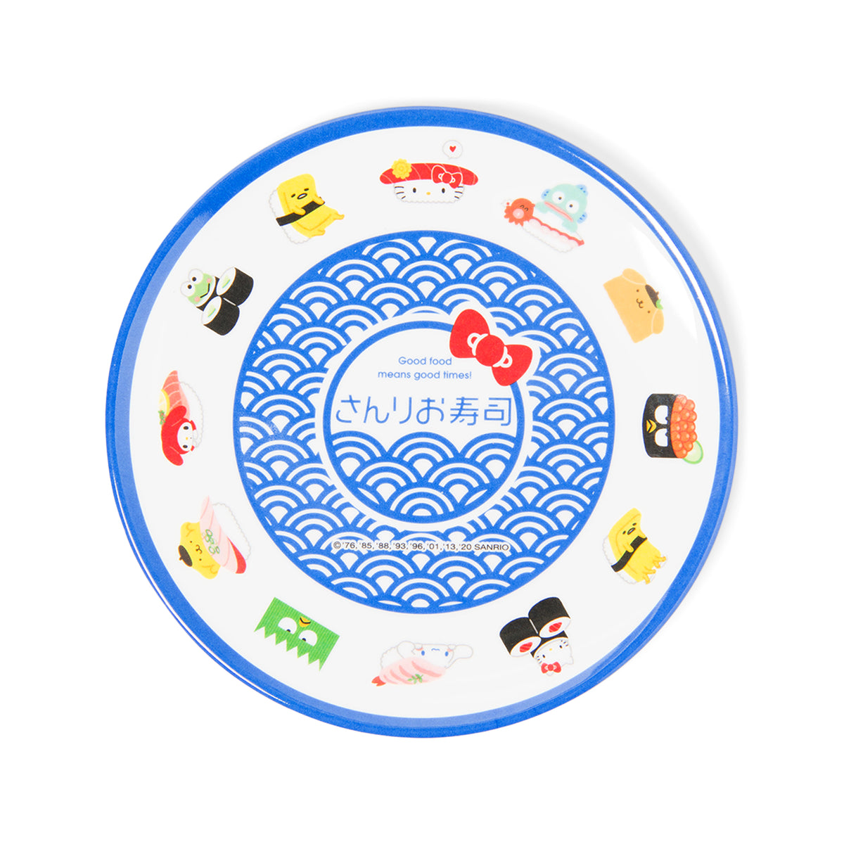 Hello Kitty & Friends Blue Sushi Plate