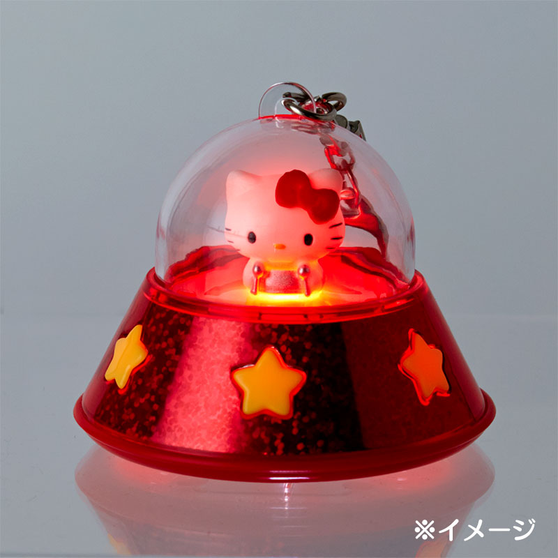 Hello Kitty UFO Light Keychain