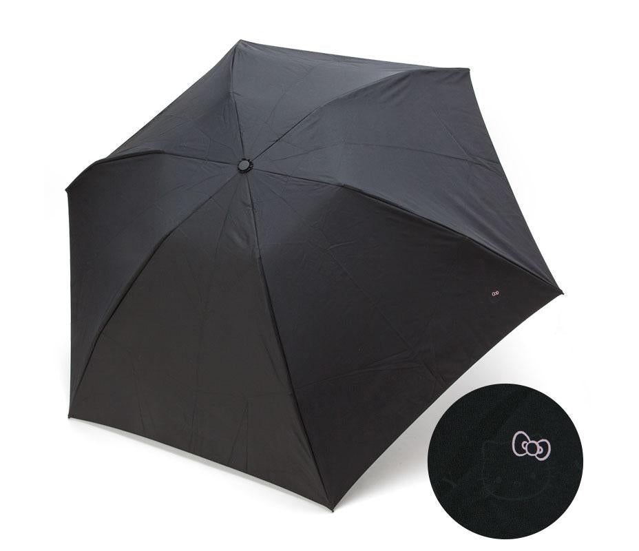 Hello Kitty Precious Compact Umbrella Black