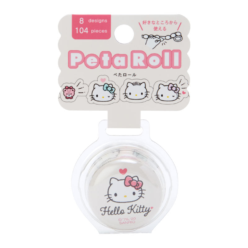 Hello Kitty Peta Roll Washi Sticker Tape