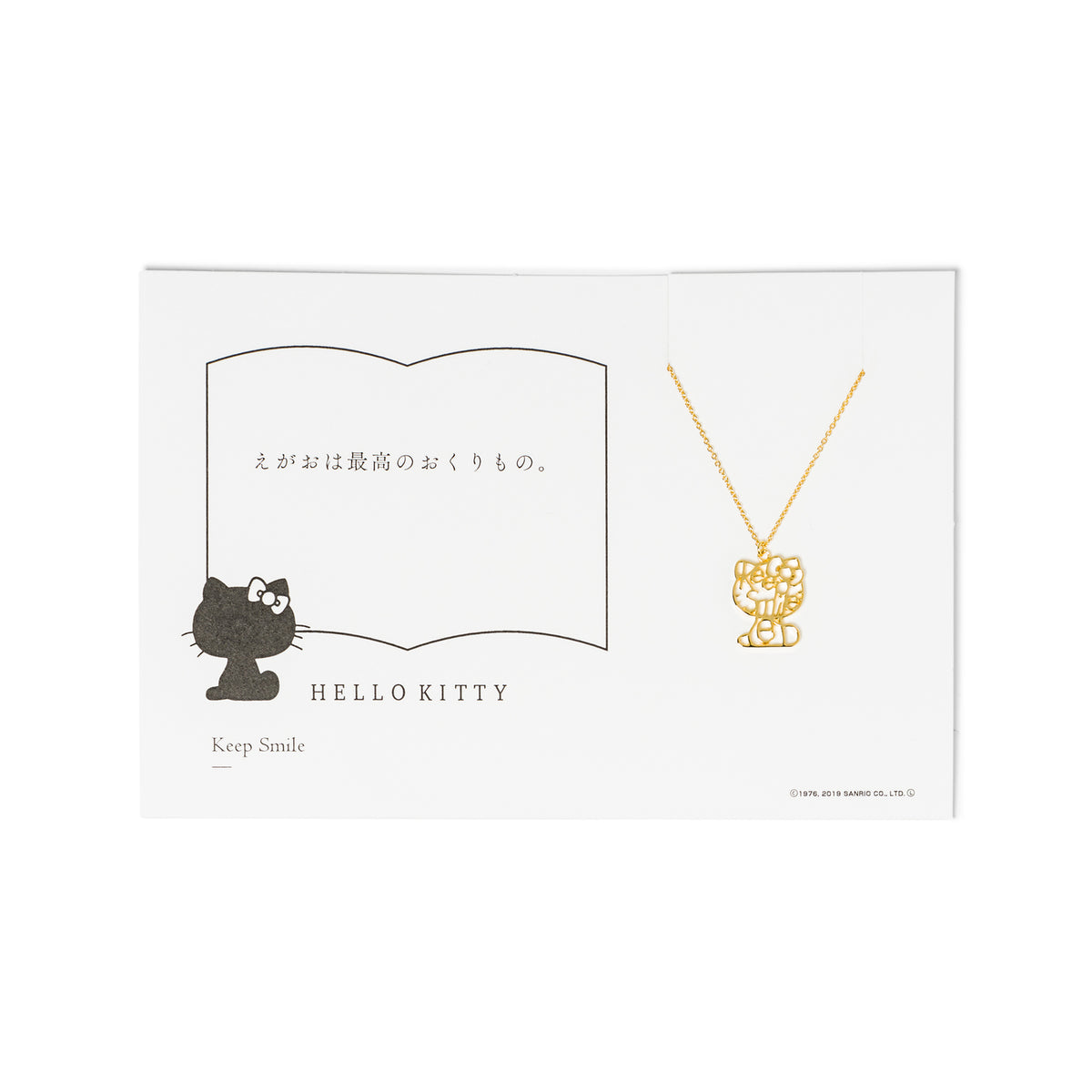 Hello Kitty x 5108 Charm Necklace Smile