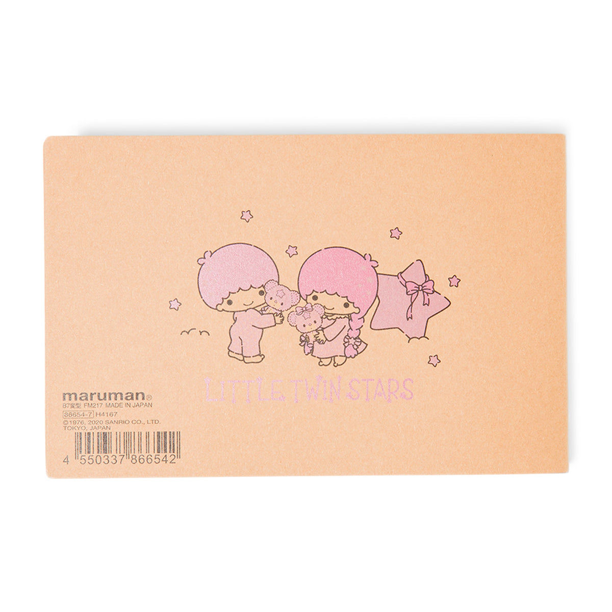 Little Twin Stars Maruman Binder
