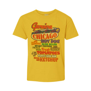 Chicago Hot Dog Youth T-Shirt - Chicago History Museum Store