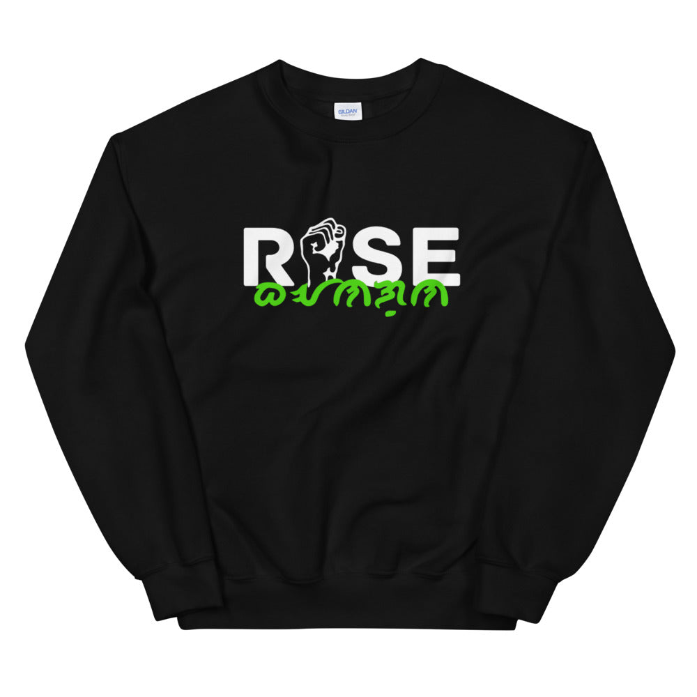 RISE. A Sweatshirt For A Cause