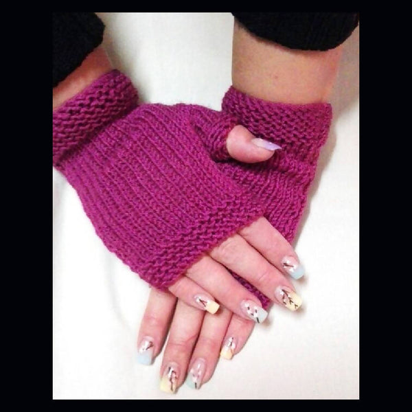 Knitting Pattern: Ladies Easy Fingerless Mittens