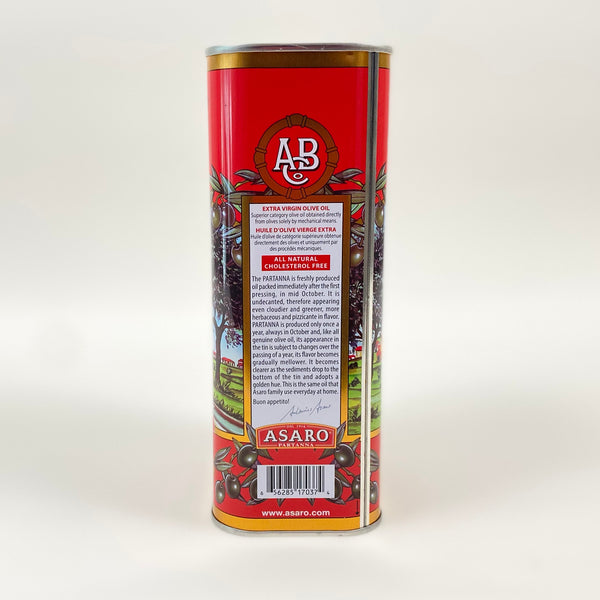side of partana olive oil bottle, includes information about the product
