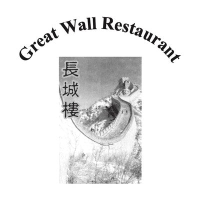 The Great Wall Restaurant