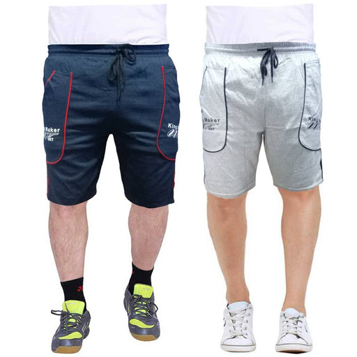 Men's Multicoloured Cotton Self Pattern Regular Fit Shorts (Pack of 2)