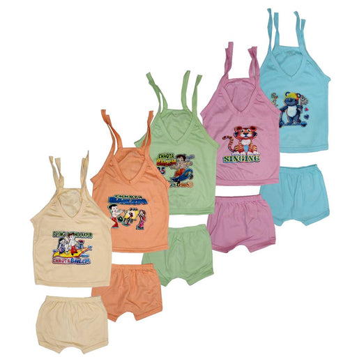 Trendy Cotton Printed Born Baby Clothing Set ( Set Of 5 Pieces )