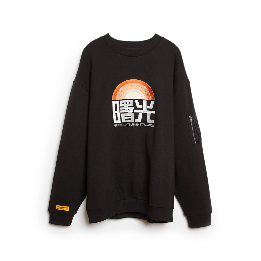 First Light Oversize Tech Sweater by Ark/8