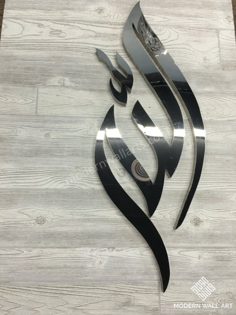 Allah Diamond Flame Stainless Steel Wall Art 36 Inch Metal