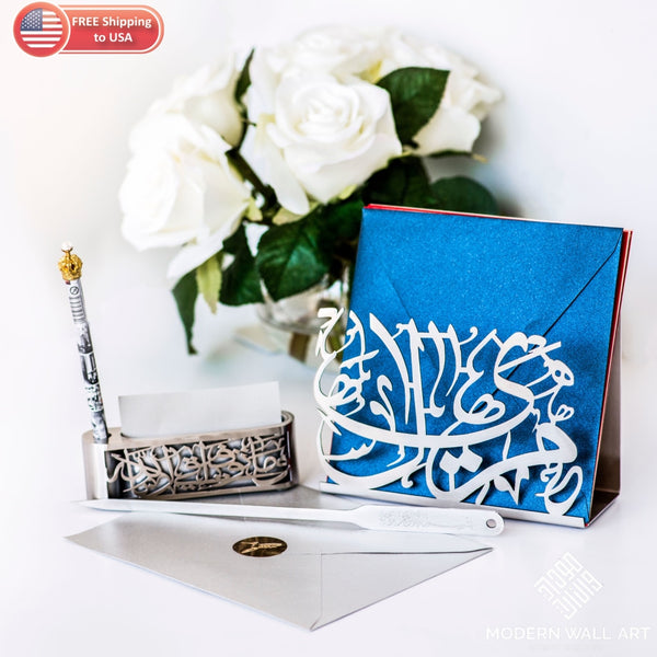 Ramadan Sale 2021 Office Gift Box 2-3 Weeks Delivery