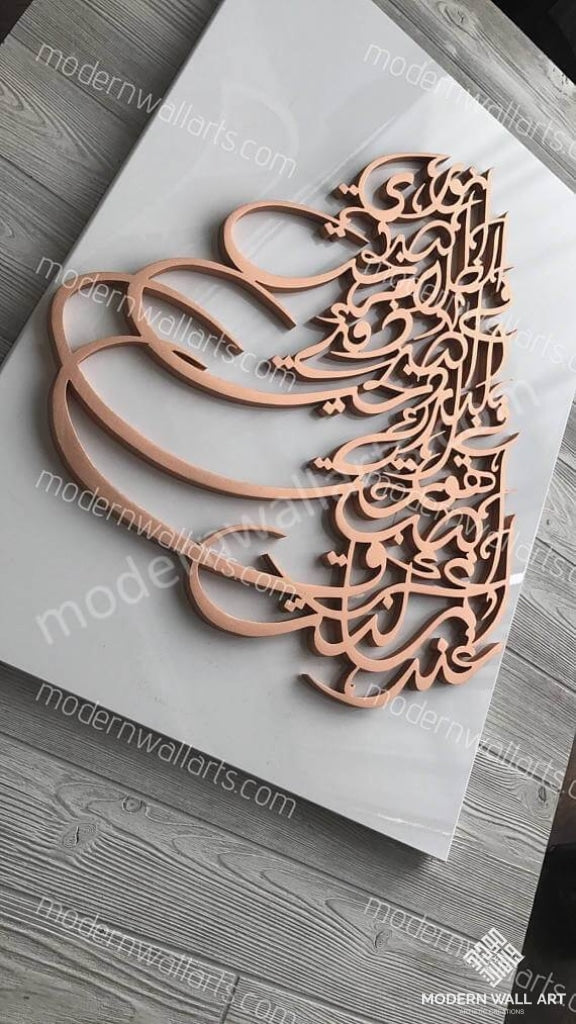 Poem Art For Her ( Mother Sister Wife) In Arabic Calligraphy 24 Inch Metal