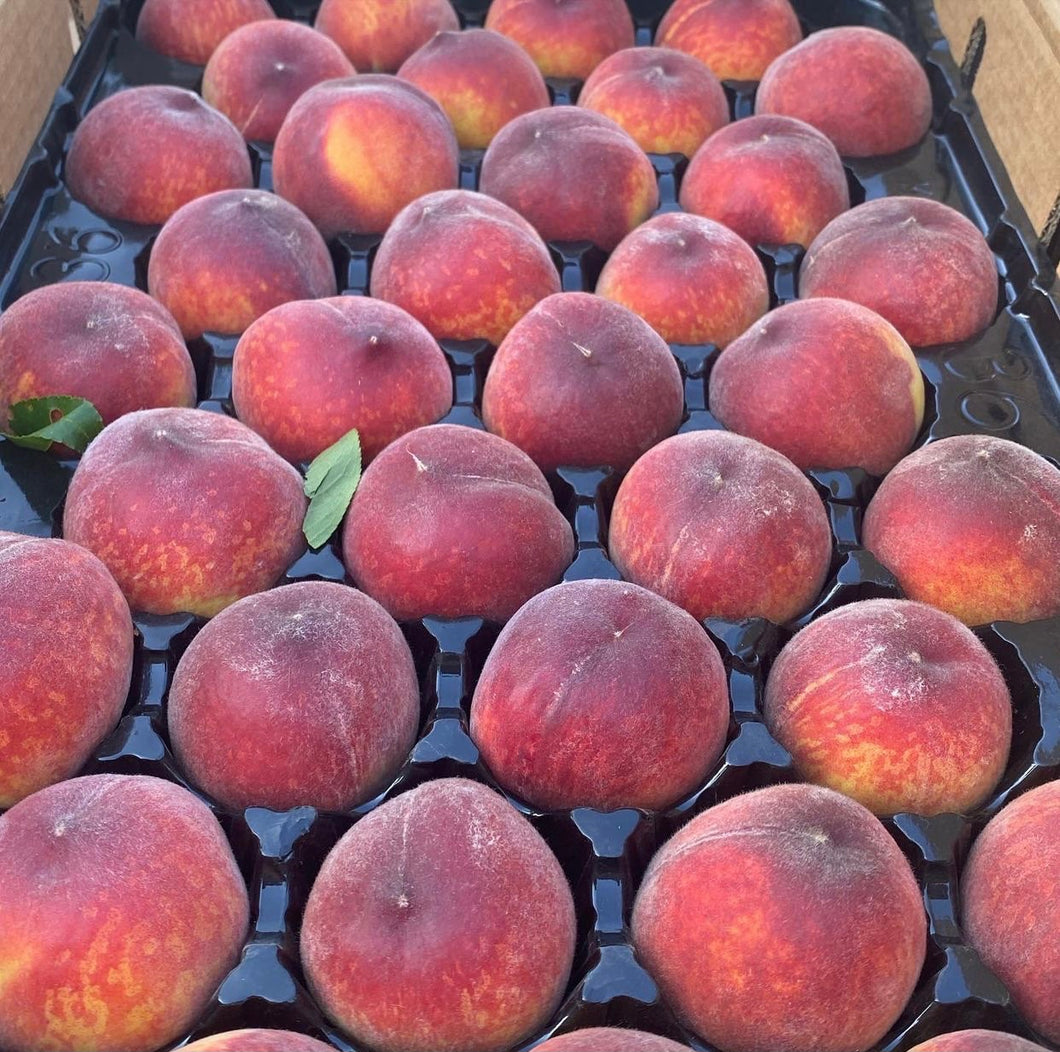 Super Lady Yellow Peaches from Galpin Family Farms - 2lbs
