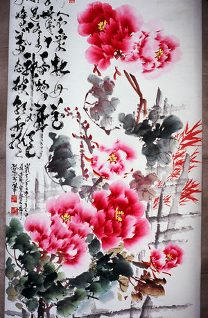 Famous Tree Peony by Zoulie Deng