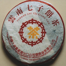 Yellow Label Pu-erh Cake