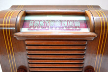 Load image into Gallery viewer, Golden Age 1945 Sonora RB-207 AM Tube Radio Curvaceous Wooden Beauty! - [product_type} - Sonora - Retro Radio Farm