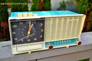 SOLD! - Dec 4, 2014 - AQUA and White Retro Jetsons Vintage 1958 General Electric C-451B AM Tube Clock Radio WORKS! - [product_type} - General Electric - Retro Radio Farm