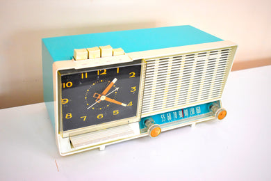 Seafoam Turquoise 1960 GE General Electric Model C-451A AM Vintage Radio Mid Century Bells and Whistles!