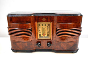 Highly Figured Burl Wood 1940 Emerson Model 376 Vacuum Tube AM Radio Refinished and Restored Top To Bottom!
