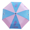 Jack and Jill Umbrella