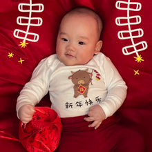 Load and play video in Gallery viewer, Xin Nian Kuai Le 2021 Year of the Ox - Long Sleeve