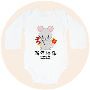 Xin Nian Kuai Le 2020 Year of the Rat - Long Sleeve