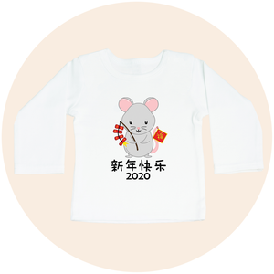 Xin Nian Kuai Le 2020 Year of the Rat - Long Sleeve Toddler Tee